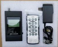 地磅称重解码器 无线免安装XK-3190