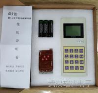 电子地秤干扰器 无线万能免安装型