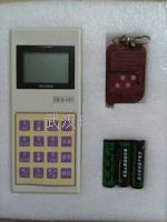无线地磅控制器 免安装ch-d--003
