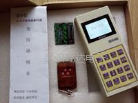 地磅控制器 无线  CH-D-003
