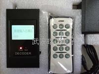 电子地磅无线解码器