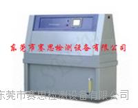 紫外加速耐候试验箱