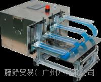 金莎贸易代理,YUASA DLDMLH-4U 台式耐久试验机 柔性屏OLED耐久性试验机 日本原厂供应