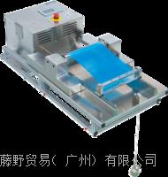 金莎贸易代理,YUASA  DLDMLH-FR 台式耐久试验机 平面体卷绕测试 日本原厂供应