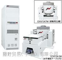金莎贸易艾目微广州代理,IMVi230 /  SA2M  i250 /  SA4M 标准型振动试验设备 IMVi230 /  SA2M  i250 /  SA4M