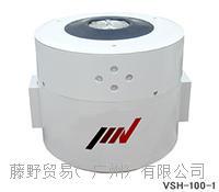 艾目微广州金莎代理,IMV VSH-100-1 小型振动模拟系统 IMV VSH-100-1 小型振动模拟系统