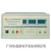 绝缘电阻测试仪|蓝科数字绝缘电阻测试仪LK2679D