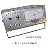 测厚仪 磁性测厚仪 永利达磁性测厚仪