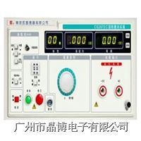 南京长盛耐压绝缘泄漏三合一测试仪CS2677