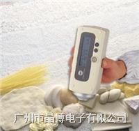 日本柯尼卡美能达小型白度计CR-14