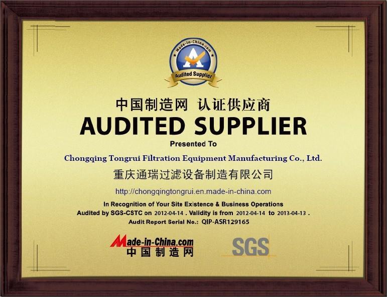SGS国际认证书