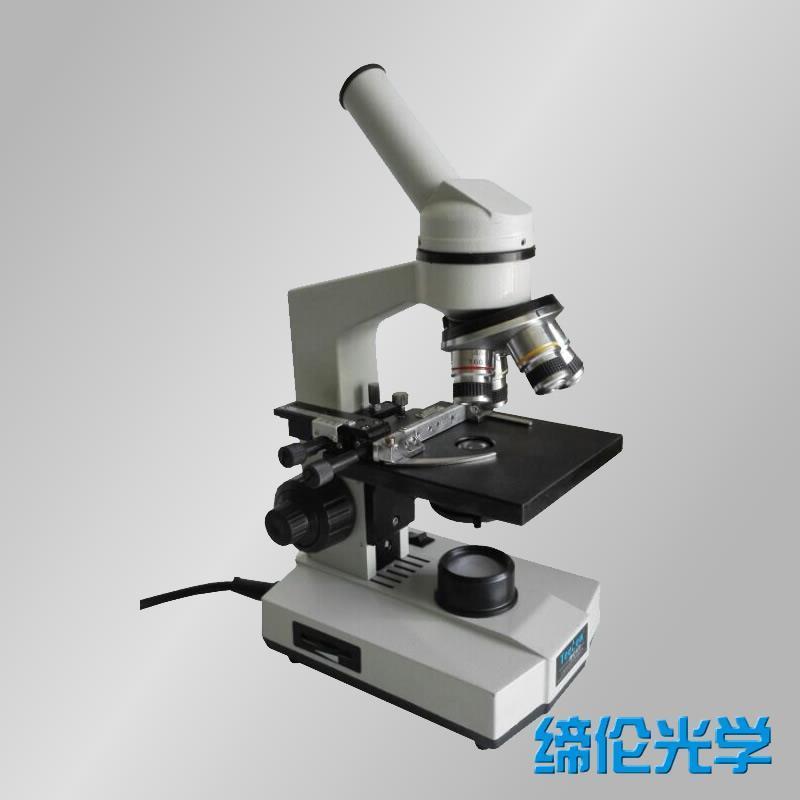 XSP-1C单目生物显微镜